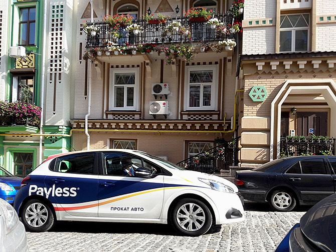 Avis Rent A Car Uzhgorod Traveling In The Carpathians